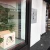 【京都おみやげ売り場】 よーじや 祇園店