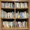 大量の本を断捨離して、ミニマリストになった私の本棚を初公開。