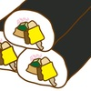 節分に恵方巻を食べるとなにが良いのか?