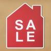 【アメリカ】家を売ることにしました!