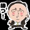LINEスタンプ「国盾の桑田さん」発売されました!