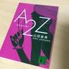 「A2Z」を再読しました