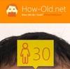 今日の顔年齢測定 471日目