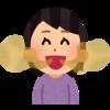 子どもの口臭が気になる?!4つの原因とおすすめのトローチを紹介☆