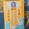 【ファミマ限定】キャラメルソースが甘ウマ!森永ミルクキャラメルアイス