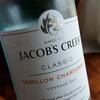 使える安ワイン、ジェイコブス・クリーク『SEMILLON CHARDONNAY』