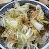 ねぎ山椒牛丼並、お新香、味噌汁。 (@ 吉野家 - @yoshinoyagyudon in 豊島区, 東京都)