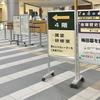 大阪歴史博物館・2018年度 金曜歴史講座 第174回『梅田墓を掘る』