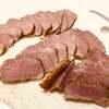 肉汁リッチな佐賀牛のローストビーフ(ふるさと納税)