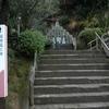 「薩摩義士碑」@龍馬をゆく2011
