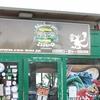 【キャプテンカンガルー】沖縄北部でド迫力のバーガーが楽しめる人気カフェ