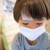 最近流行している「風疹」とはどのような病気なのか?症状や予防策などまとめてみました