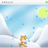 Scratch2(スクラッチ2)で雪が降るアニメーションを作ろう(前編)