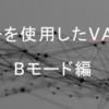 """""""血液透析"""" エコーを使用したVA管理  Bモード編"""