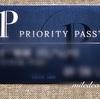 プライオリティパス(世界1200か所以上の空港ラウンジが利用可能)