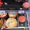 タルティフレット(ジャガイモとベーコンとチーズのグリル)のレシピ