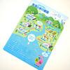 【エコ下敷き】豊田市 環境保全課 様より啓発グッズとしての下敷きを制作いたしました!