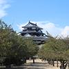 松山城(日本百名城第81番・現存天守・重要文化財)