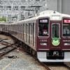 阪急、今日は何系?575★増結…20211019