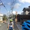 西国街道サイクリング 歴史を感じる高槻~神戸ロングライド③箕面から天下一品の昼食まで