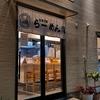 「牛の賢者(ローストビーフトッピング)」金澤流麺 南