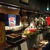 平塚南口のオシャレな大衆酒場。酒場KOOBA。
