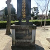 中無田熊野座神社の石造物
