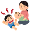 赤ちゃん返りは妊娠中から!2歳男子の赤ちゃん返りの様子と、対応策などなど。