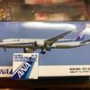 1/200 ANA 787-9 (0)