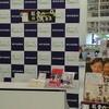 石川県庁→書店サイン会