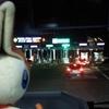 広島・出雲旅行 夜行バス