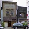 神田神保町にあった看板建築