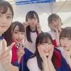 岸壁ライブセトリ& MC【MiKER!】2020年11月8日日曜日(STU48)