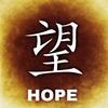 中国語を話すための3つの勉強法!!@日中友好つくりたいけん♪④