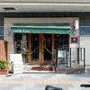 茗荷谷「cafe Fuu」