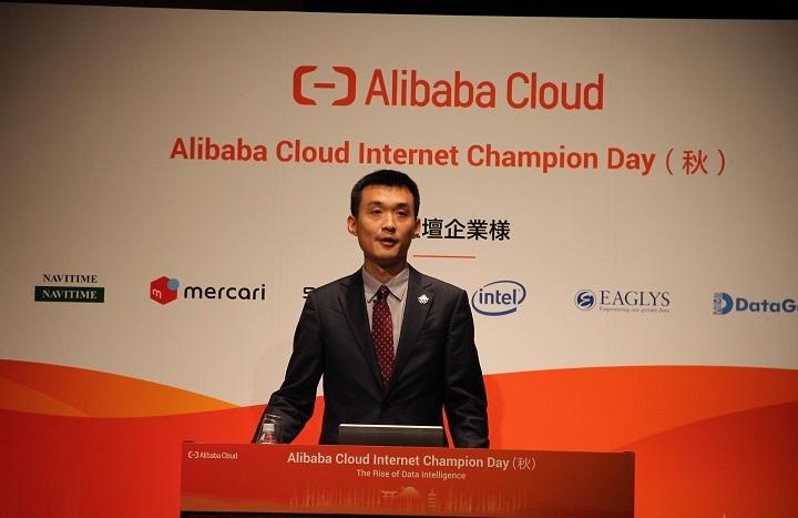 ナビタイムジャパン、メルカリ、スクウェア・エニックスが登壇「Alibaba Cloud Internet Champion day」レポート