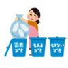 【ざつだん!】実家がゴミ屋敷状態で悩んでる件について