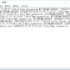 Lisp Game Programming 再履修 <その8> アクセスログ プチ整形