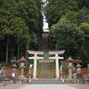 陸奥国一之宮 鹽竈神社