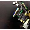 乾電池の使用期限