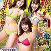喧嘩稼業 Vol.71 (ヤングマガジン No.6, 2017 掲載)