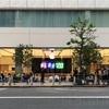 Apple新宿が本日オープン!行列の状況や、Apple新宿のオープンの瞬間までレポート!