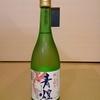 青煌 純米生原酒 初しぼり(朱雀)