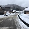 民宿に泊まって初めて感動した。福島の南会津にある泣かせる民宿『赤ひげ』