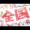 響け! ユーフォニアム2 第5話「Miraculous harmony」海外の反応