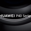 (23時19分更新終了)HUAWEIが写真のフラグシップHUAWEI P40シリーズ発表!