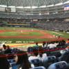 京セラドームのS指定席とダイナミック指定席で迷ったら!