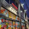 11月8日 新台入れ替えのあった横浜市のアマテラスに夜から行ってきました