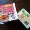 日本食に癒されたいじゃない/オーストラリアでは主に自炊がいい、そのわけは