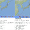 【地震情報】5月4日09時19分頃に岩手県沖を震源とするM4.3・11時41分頃には宮城県沖を震源とするM4.4の地震が発生!5月2日~3日には『地震雲』・5月4日には『地鳴り』の投稿も相次ぐ!!